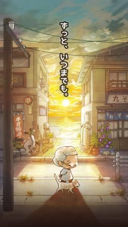 令人感动的养成游戏续作《昭和杂货店物语3》正式开启事前登录
