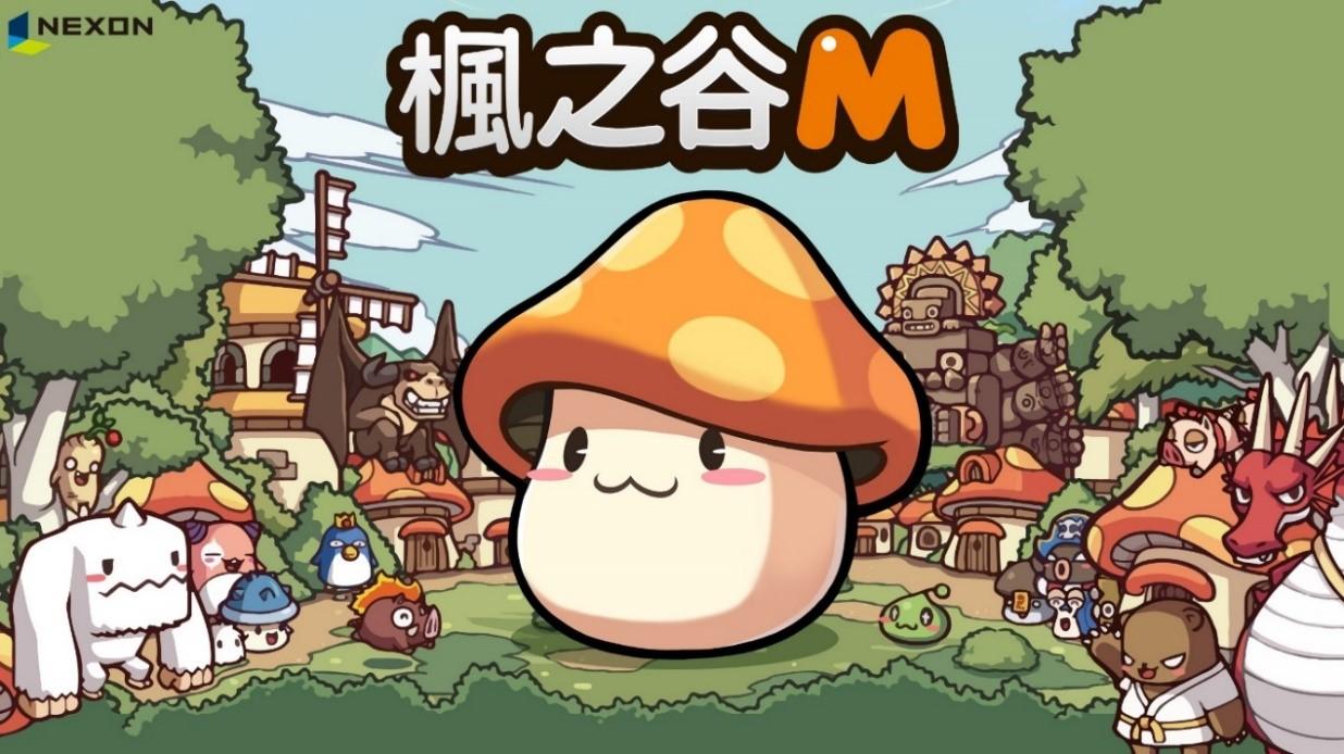 冒险岛M国际服下载后无法进入游戏的解决方法