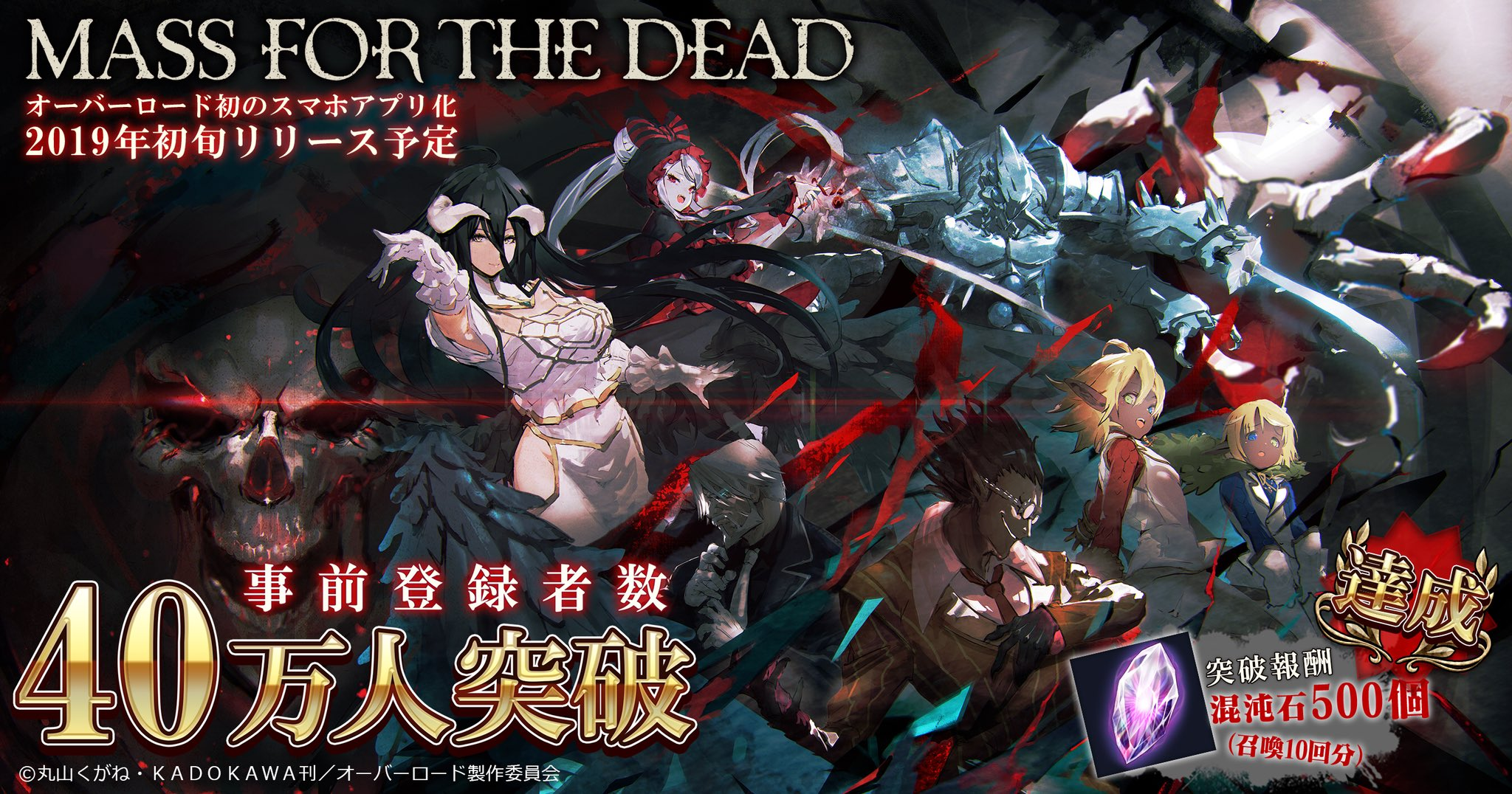 Exys新作《MASS FOR THE DEAD》推迟至2019年初发布