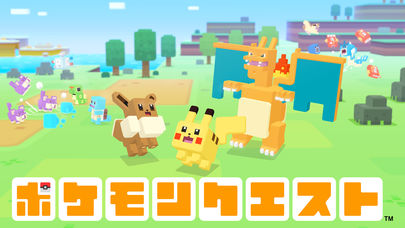 《宝可梦 探险寻宝(Pokemon Quest / ポケモンクエスト)》正式定档6月28日配信