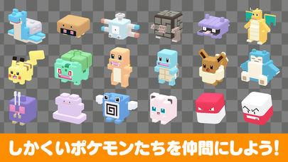 《宝可梦 探险寻宝(Pokemon Quest / ポケモンクエスト)》正式定档6月28日配信 3