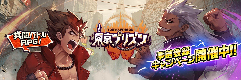 《东京Prison》陆续放出更多游戏系统画面