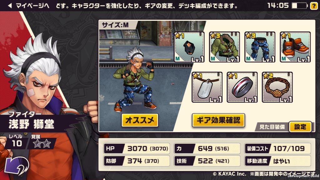 《东京Prison》陆续放出更多游戏系统画面 2