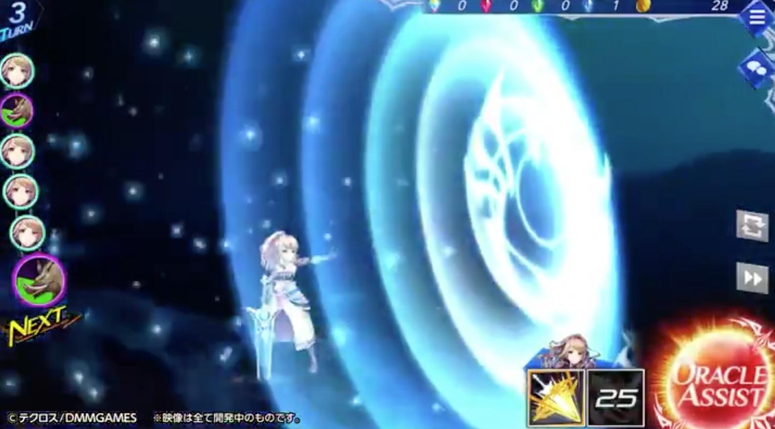 《UNITIA 神託的使徒×终焉的女神》近期放出角色技能视频画面 2