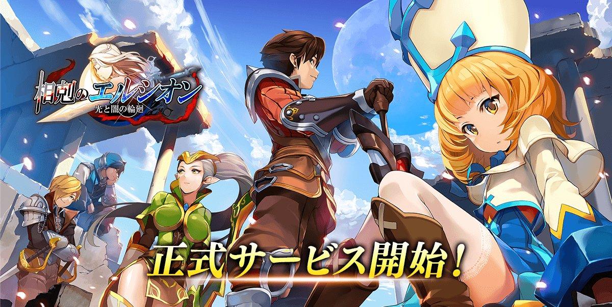 《Wonder5 Masters》日版于5月21日正式发布
